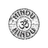 индуистские гранж штамп — Cтоковый вектор