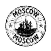 Moscow grunge rubber stamp — Stock Vector