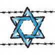 The Star of David and two barbed wires — Vector de stock