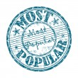 Most popular rubber stamp — Stock Vector