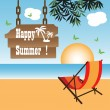 Stock Vector: Happy summer