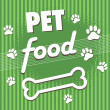 Stock Vector: Pet food