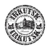 Irkutsk grunge rubber stamp — Stock Vector