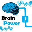 Stock Vector: Brain power