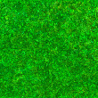 Beautiful green mosaic seamless — ベクター素材ストック