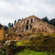 Royalty-Free Stock Photo: The Roman Forum