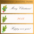 Christmas greeting paper with text — Stock Vector