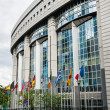 European Parliament in Brussels, Belgium — Stock Photo #43111323