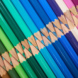 Set of brightly coloured pencils — Stock Photo #22091389