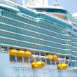 Stock Photo: Holiday cruise liner