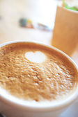 Foamy Cappuccino — Stock Photo