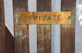 Copper plate sign with the word private engraved and inked in black — Stock Photo