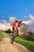 Offroad Bike — Stock Photo