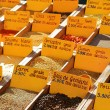 Spices sold at the market in St Raphael, France - Stock Photo