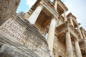 The remains and statues of the enormous Library of Celsus in the city of Ephesus in modern day Turkey — Стоковое фото