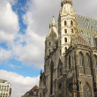Stock Photo: St Stephens DOM