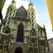 St Stephens DOM — Stock Photo