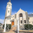 Dutch Reformed Church, Hanover, South Africa - Stok fotoğraf
