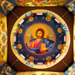 The ceiling of a Greek Orthodox Church South Africa - Stock Photo