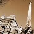 The church of the Madeleine in Aix-en-Provence, France - Stock Photo