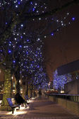 Walkway at nighttime in London. Movement on walking. — Stock Photo