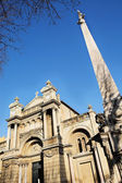 The church of the Madeleine in Aix-en-Provence, France. — Stock Photo