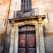 Door of an old building in Aix-en-provence, France. — Stock Photo