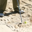 Golf in the sand - Stock Photo