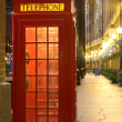 Telephone booth in London. - Stock Photo