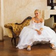Stock Photo: Waiting bride
