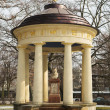 Stock Photo: Tribute to Johannes Kepler in park in Regensburg, Germany during suny day in winter