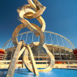 Outside Khalifa sports stadium in Doha, Qatar - Stock Photo