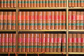 Legal Library in wooden bookcase — Stock Photo
