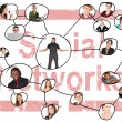 Linking grid of social networks of young adults of various nationalities — Stock Photo #22132649
