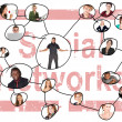 Linking grid of the social networks of a young adults of various nationalities — Stock Photo #22132649