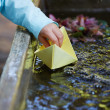 Stock Photo: Paper origami Boat