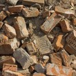 Background of old destroyed bricks — Stock Photo #35340399