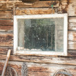 Stock Photo: Window in old shed
