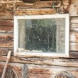 Window in an old shed — Stock Photo #25285217