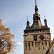 Stock Photo: Low angle view of the Clock Tower at Sighisoara in Romania, saxo
