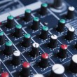 Mixing console — Photo #22587195