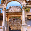Ephesus — Photo #23064426