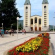 Stock Photo: Medjugorje,Bosniand Herzegovina