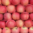 Stock Photo: Yummy pile of apples fruit (Malus Domestica), for sale on mark