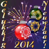 Gelukkig Nieuwjaar! — Stock Vector