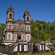 Santuario Bom Jesus do Monte, Braga, Portugal — Stock Photo