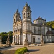 Santuario Bom Jesus do Monte, Braga, Portugal — Stock Photo #22685611