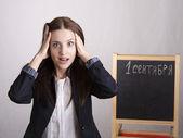 Portrait of a school teacher, who is in shock — Stock Photo