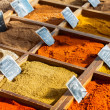 Stock Photo: Spices on market