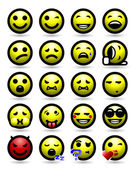 Smiley Face Icon Set — Stock Vector